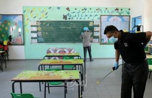"""الأونروا و""""تعليم حماس"""" ينظم حملة تعقيم لمدارس قطاع غزة  - صور"""