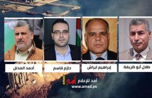 """شخصيات فلسطينية ومحللون لـ""""أمد"""" يشيرون إلى """"يد إسرائيلية """" في تفجير مرفأ بيروت"""