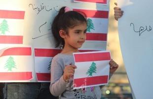 القدس: التجمع الوطني المسيحي ينظم وقفة تضامنية مع لبنان- صور