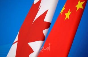الثاني خلال 48 ساعة.. الصين تصدر حكماً بالإعدام بحق كندي