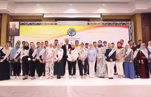غزة: جمعية رجال الأعمال تكرم أبناء رجال الأعمال الناجحين في الثانوية العامة