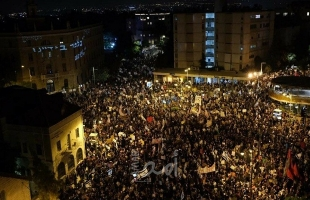 استمرار الاحتجاجات في إسرائيل ضد نتنياهو للأسبوع الـ32 على التوالي