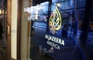 """""""الجزيرة"""": أمير قطر تمكن من صياغة إتفاق لإعادة الهدوء إلى قطاع غزة"""
