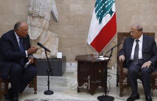 وزير الخارجية المصري من قصر بعبدا: مستعدون للوقوف بجانب الشعب اللبناني