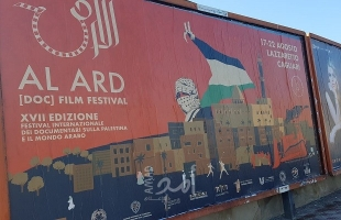 إيطاليا: 34 فيلماً وازدحام ثقافيّ وفنيّ في مهرجان الأرض الـ 17