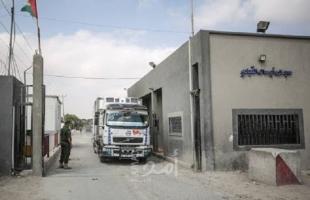 """جيش الاحتلال يقرر إغلاق معبر """"كرم أبو سالم"""" ليومين"""