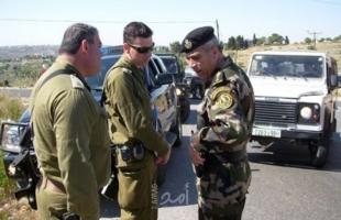 معاريف: إسرائيل تأمل عودة التنسيق الأمني مع السلطة الفلسطينية