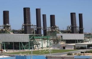 كهرباء غزة تؤكد نجاح تطبيق المرحلة الأولى من خطة الطوارئ الخاصة بمواجهة كورونا
