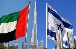 موقف أبناء القدسمن الاتفاق الثلاثي الأمريكي الإسرائيلي الإماراتي