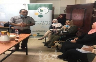 """رام الله:""""أمان""""يختتم أربعة لقاءات توعوية مع ذوي الإعاقة حول الفساد وأشكاله"""