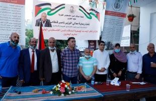 جمعية أصدقاء المسن الفلسطيني بالجلزون تفتتح مقرها الجديد