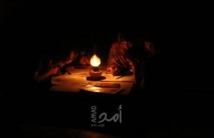 كهرباء غزة تنشر توضيحاً بشأن أوقات الوصل والفصل