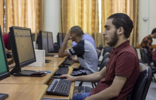 رام الله: التعليم تنشر رابط نتائج الامتحان الشامل للدورة الشتوية 2020-2021