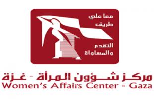مركز شؤون المرأة ينفذ تدريباً للناجيات من العنف المبني على النوع الاجتماعي