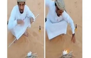 فيديو..  رجل يشعل النار باستخدام الرمل بدون كبريت