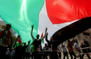 القوى الوطنية بغزة تنظم وقفة احتجاجية رفضاً لتطببع البحرين وإسرائيل
