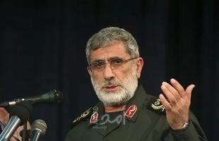 قائد فيلق القدس الإيراني: الرد على اغتيال سليماني قد يأتي من الداخل الأمريكي