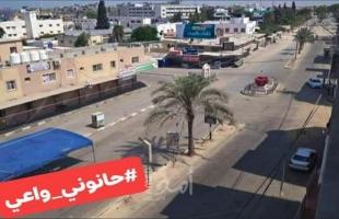 """نشطاء يطلقون حملة """"حانوني واعي"""" لتوعية المواطنين الالتزام بحظر التجول- صور"""