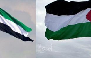الجالية الفلسطينية في الإمارات تستنكر تصريحات مندوب الصاعقة خلال اجتماع الفصائل