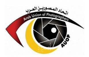 وزير شؤون القدس ورئيس إتحاد المصورين العرب يهاتفون الزميلة صافيناز اللوح للإطمئنان على صحتها