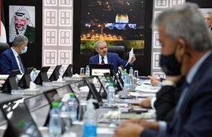الحكومة الفلسطينية: تعطيل الوزارات والدوائر الرسمية يوم الخميس بسبب الظروف الجوية السائدة