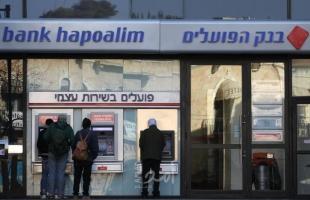 مدير أكبر بنك إسرائيلي يترأس وفدا يزور الإمارات