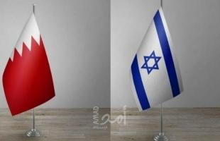 إسرائيل تزود البحرين بتكنولوجيا لتحلية المياه المالحة