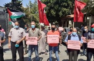 غزة: عشرات من كوادر الديمقراطية ينظمون وقفة أمام مقر الأمم المتحدة تنديداً بالاتفاق البحريني الإسرائيلي