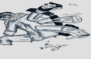 تطبيع انقسام حصار وعقوبات