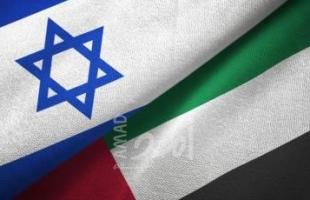 جامعة محمد بن زايد توقع مذكرة تفاهم مع معهد وايزمان في إسرائيل