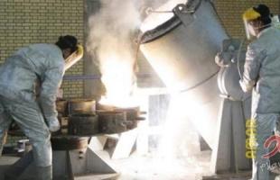 """الوكالة الذرية: إيران تخصب اليورانيوم بأجهزة طرد متطورة في """"نطنز"""""""