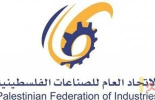 اتحاد الصناعات يطالب بتخصيص جزء من المنحة القطرية لتعويض المصانع والمنشآت المتضررة