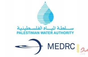 سلطة المياه: نعمل بشكل عاجل لمعالجة الأضرار التي لحقت بقطاع المياه في غزة