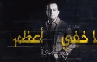 """كتائب القسام تكشف تفاصيل عثورها على كنز عسكري  وصفته بـ """"الثمين"""" في بحر غزة - فيديو"""