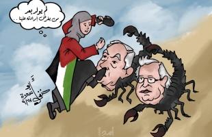 لم يولد بعد من يقرر نيابة عن شعبنا الفلسطيني