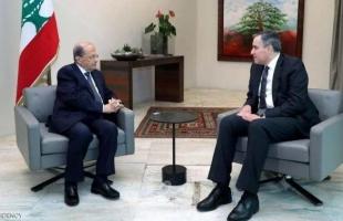 في مفاجأة سياسية.. أديب يعتذر عن الاستمرار بتشكيل الحكومة اللبنانية