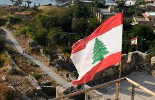 """الحكم على لبنانية بالسجن مع الأشغال الشاقة بعد ادانتها بجرم """"التواصل مع إسرائيل"""""""