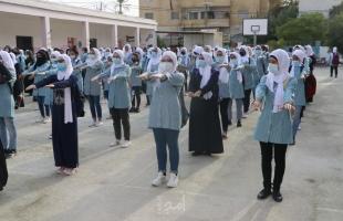 """""""الأونروا"""" تعلن إغلاق جميع مدارسها في قطاع غزة"""