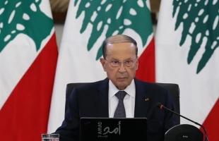 الرئيس اللبناني طلب أدلة الخزانة الأميركية على اتهام  صهره باسيل بالفساد