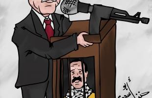 كاريكاتير: ضامن الحريات...!