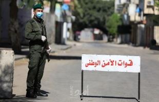 نيابة حماس تفتح تحقيقات في 316 قضية الإثنين