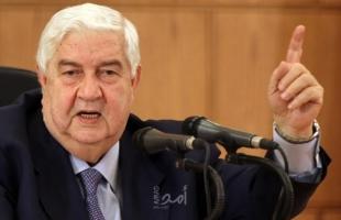 المعلم: سوريا لن تدخر جهدًا لإنهاء الاحتلال التركي والأمريكي لأراضيها - فيديو