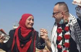 فيديو عندما ينتصر الحب على السجن .. بعد 18 عام زفاف العروسين جنان وكريم