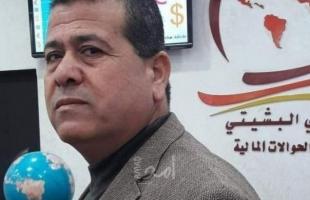النيابة العامة بغزة تعلن انتهاء التحقيقات في جريمة مقتل الصّراف البشيتي