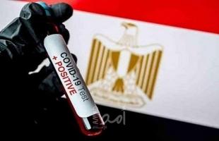 """مصر تسجل 59 حالة وفاة و1110 إصابة جديدة بفيروس """"كورونا"""""""