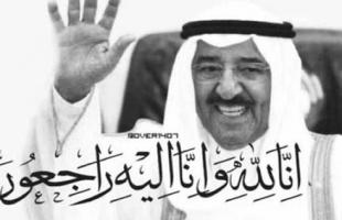 """""""سيظل في قلوبنا"""".. نجوم الفن ينعون أمير دولة الكويت"""