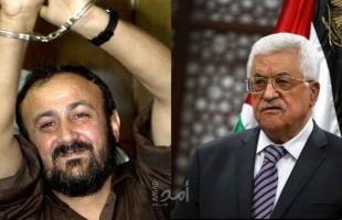 """صحفي يطالب بترشيح مروان البرغوثي للرئاسة الفلسطينية لإثبات جدية """"المصالحة""""!"""