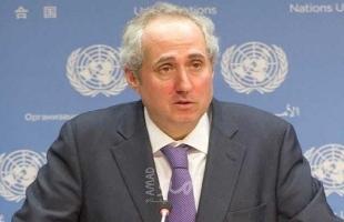 الأمم المتحدة: يجب التحقيق بمقتل صيادَين فلسطينيين على حدود مصر