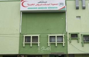 غزة: دائرة الشباب برفح تزور جمعية أصدقاء مرضى الكلى الخيرية
