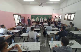 """تعليم غزة تقرر استئناف الدراسة في مدارس """"البريج"""" وسط القطاع"""